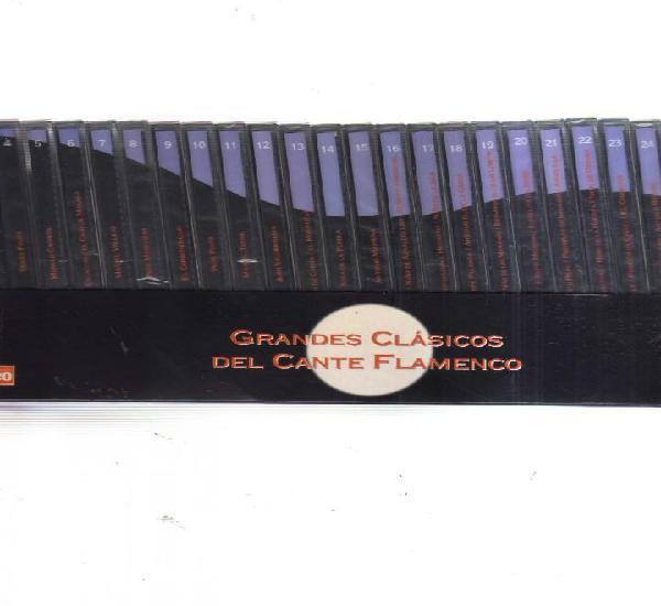 Grandes clasicos del cante flamenco de el correo de