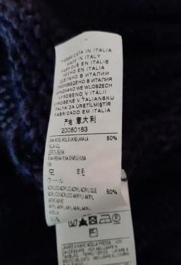 Abrigo lana benetton