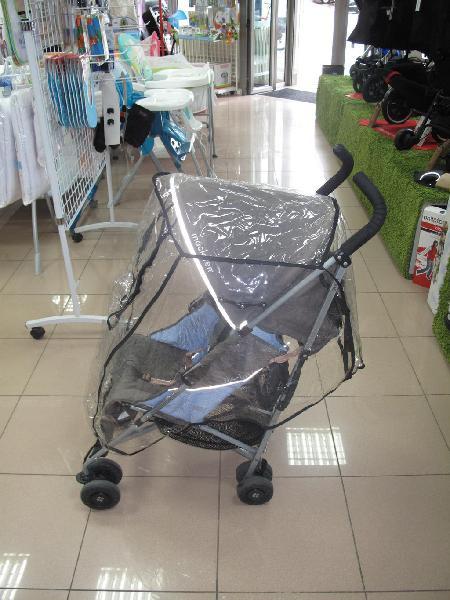 Burbuja de lluvia para silla de paseo
