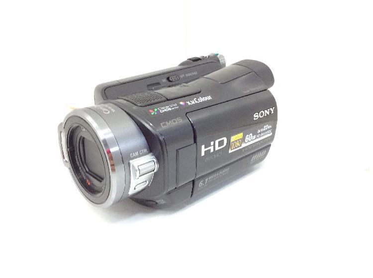Videocamara digital sony hdr sr7e