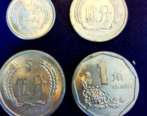 4 monedas de china