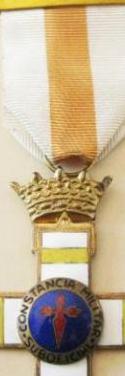 Medalla de la constancia militar pensionada