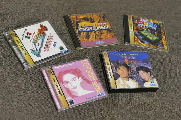 Pack juegos sega saturn (jp)