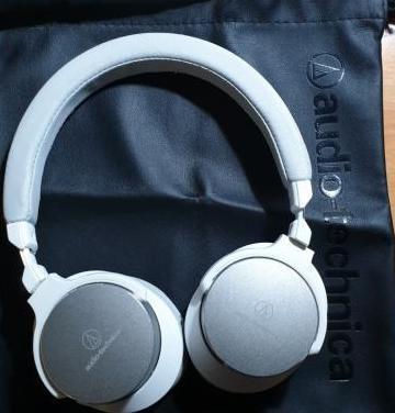 Auriculares bluetooth audio technica