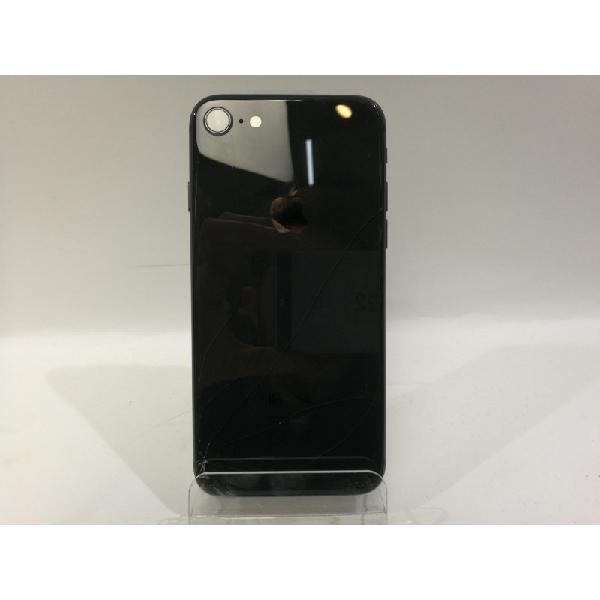 Tara trasera: apple iphone 8 64gb r