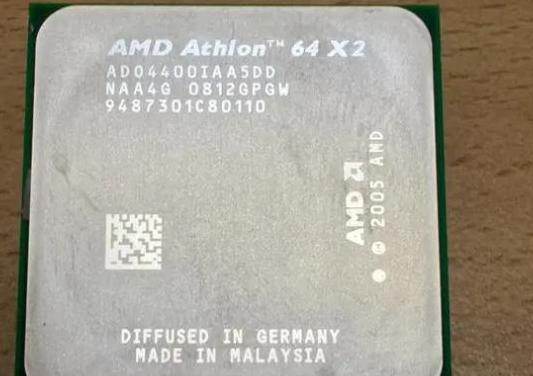Procesador amd athlon 64 x2