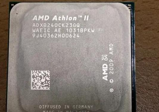 Procesador amd athlon ii 240