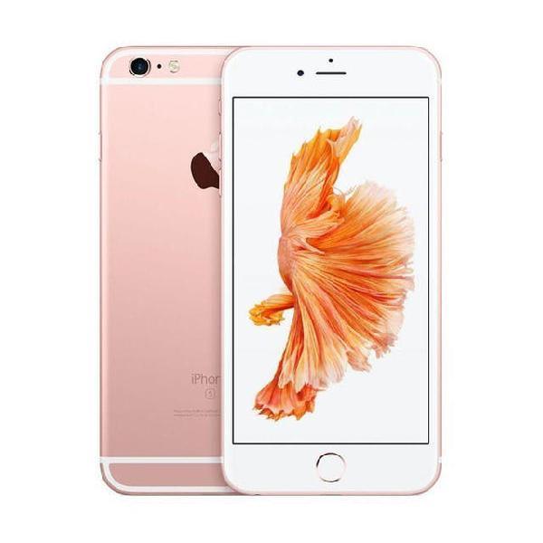Iphone 6s plus rose gold