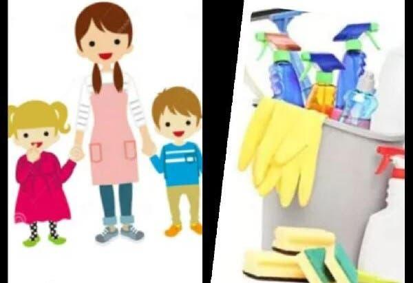 Canguro y limpieza del hogar