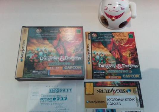 Dungeons & dragons collection - saturn - ntsc