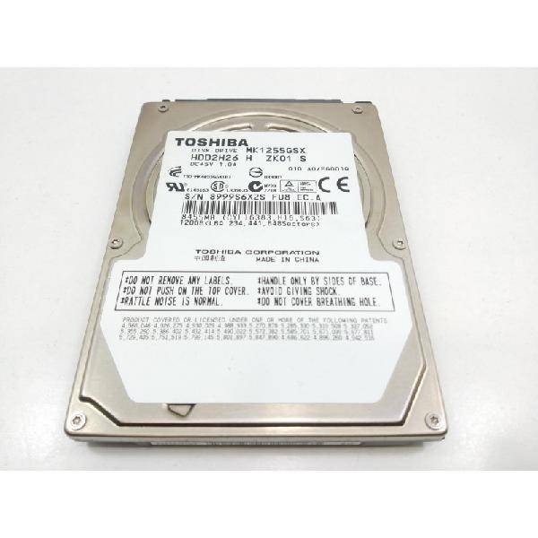Disco duro interno 120gb 2.5