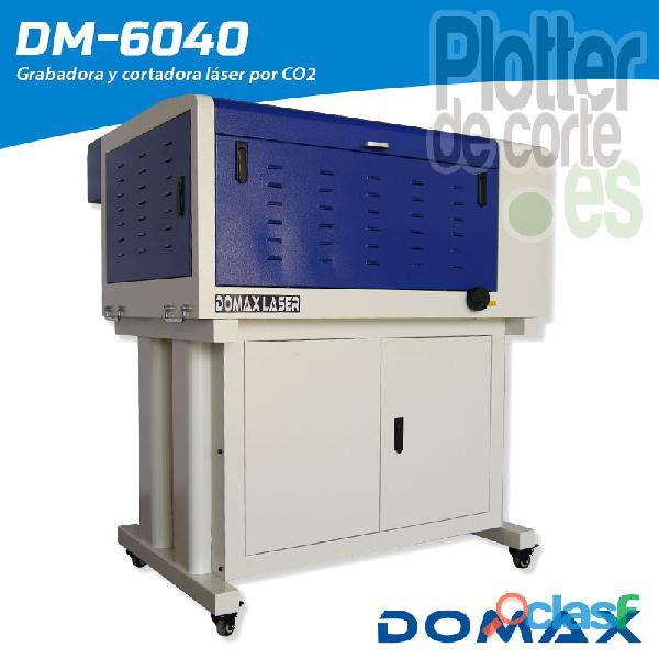 Oportunidad maquina profesional economica nueva cortadora laser domax dm para madera metacrilato