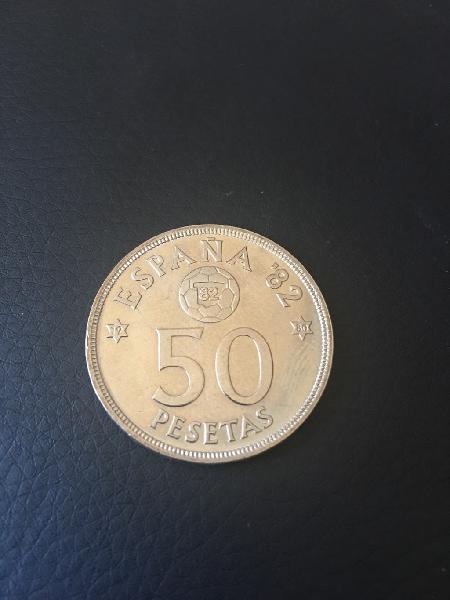 Moneda colección 50 pesetas mundial 82 españa