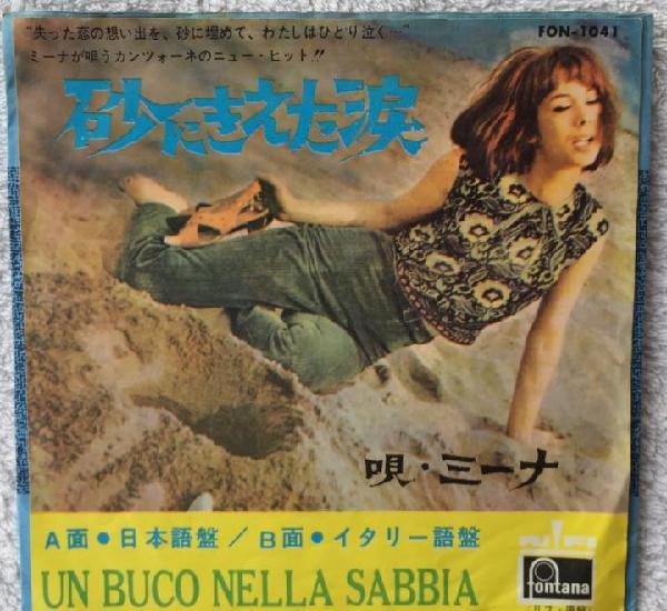Mina single cantando en japones