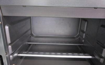 Vendo mini horno eléctrico con grill silvescrest