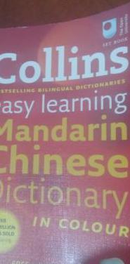 Diccionario chino mandarín - inglés