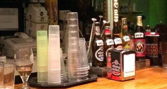 Bar de poligono con inquilino en rentabilidad 7,5%