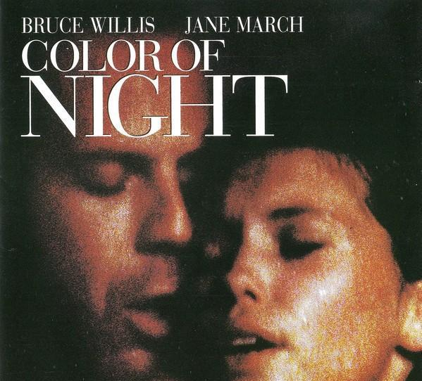 Color of night / dominic frontiere cd bso
