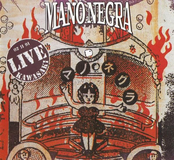 Mano negra. in the hell of patchinko. cd