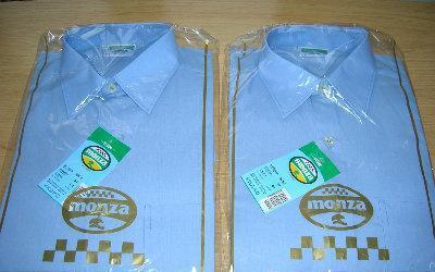 Pack 2 camisas manga larga, nuevas