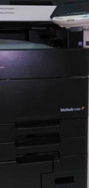 Fotocopiadora konica minolta bizhub c451