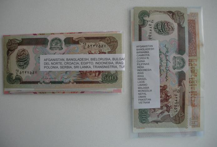 Billetes mundiales por lotes