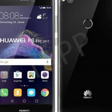 Huawei p8 lite 2017 - reacondicionado