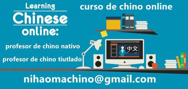 Clases de chino en línea online para alumnos de barcelona