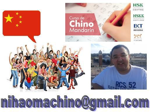 Clases particulares de chino mandarín barcelona parahsk,