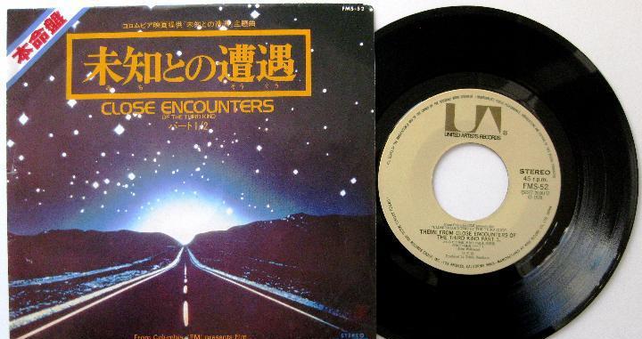 U.f.o. - close encounters of the third kind - single united