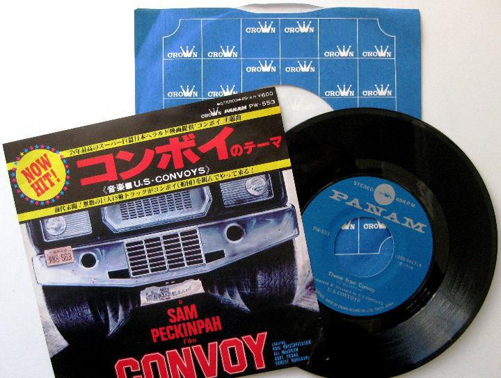 U.s. convoys - theme from convoy - single panam 1978 japan