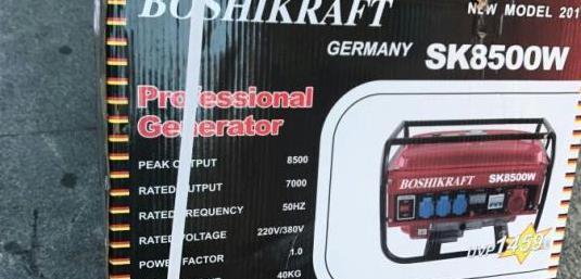 Generador de luz 8. 500 wattios