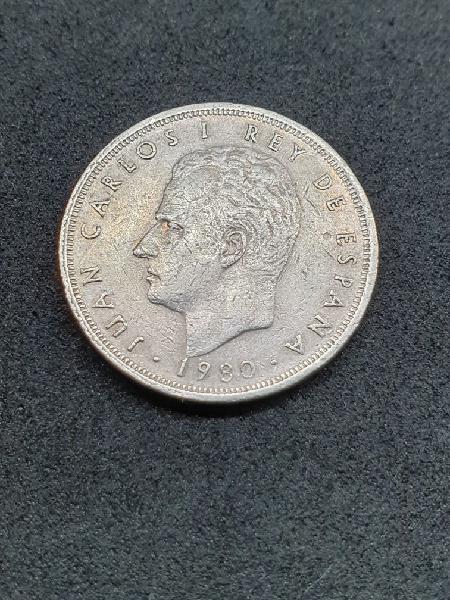 Moneda de cinco pesetas. 1980 *81 mundial 82