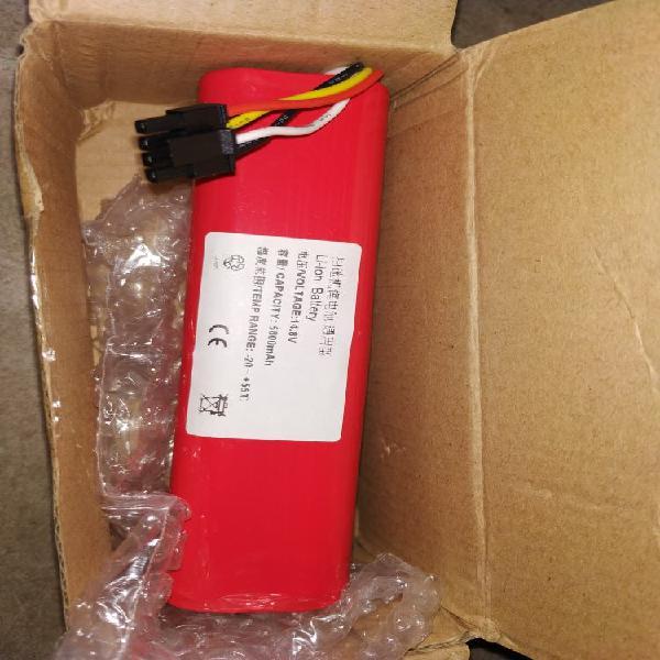 Bateria robot aspirador xiaomi