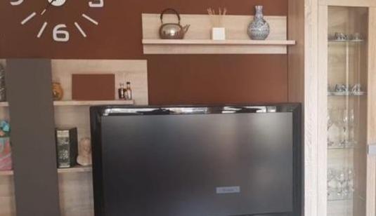 Television lg 47 pulgadas lcd