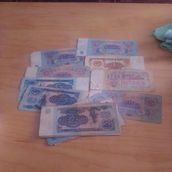 Billetes de antigua unión soviética.