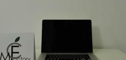 Macbook pro retina 15 i7 2,2ghz, 16gb ram, ssd...