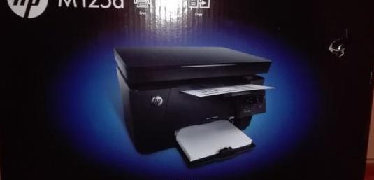 Impresora hp laserjet nueva