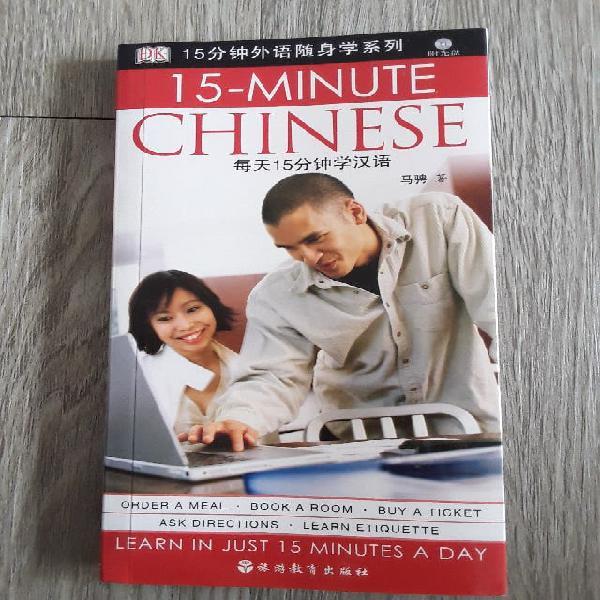 Apenda chino
