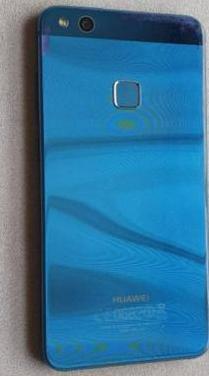 Móvil Huawei P10 lite