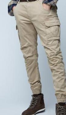 Pantalon cargo gas jean - liquidación
