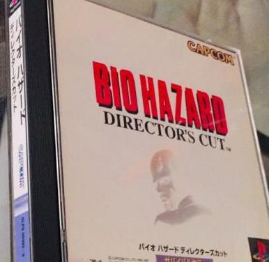 Directors cut biohazard 2