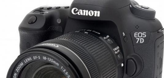 Canon eos 7d mark ii + canon 18-135 mm is