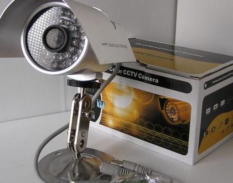 Camara de vigilancia vision nocturna de aluminio