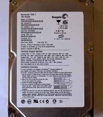 Disco duro seagate st3160021a 160gb ide