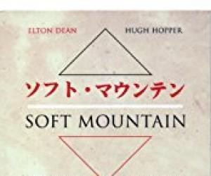 Soft mountain - hugh hopper -... - soft mountain - cd