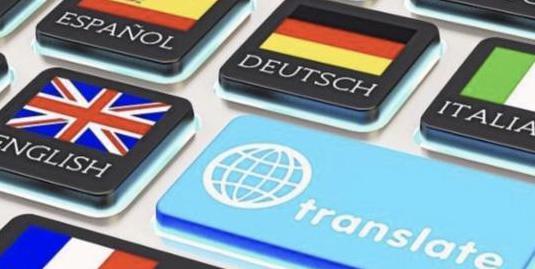 Traducción de documentos, tfg, tesis, etc