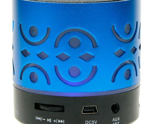Ref. 44319   mini altavoz bluetooth l-03 color azul y rojo