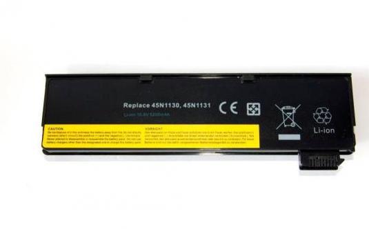 Batería ordenador portátil lenovo