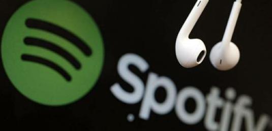 Spotify premium anual